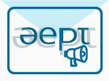 Convocatorias de AEPT