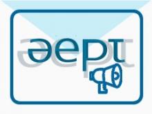 imagen genérica de las convocatorias de AEPT, Logotipo y megáfono